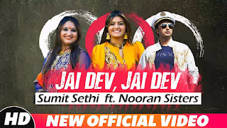 """Music producer Sumit Sethi collaborates with 'Nooran Sisters' for the party Rap song titled 'Jai Dev 2.0' Mashups DJ music producer Sumit Sethi thanks Nooran Sisters after the success of his Ganesh Chaturthi song """"Jai Dev 2.0 ."""