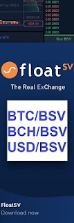 float sv exchange