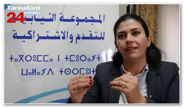 برلمانية لبنعبد القادر: الساعة الإضافية تشكل خطرا على أمن المغاربة