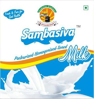 Sri Sambasiva Dairy Products India Pvt Ltd