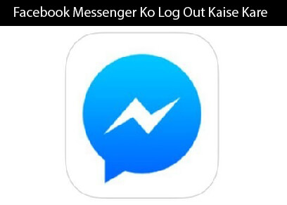 facebook-messenger-ko-log-out-kaise-kare