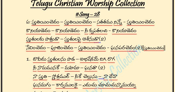 Telugu Christian Worship Collection