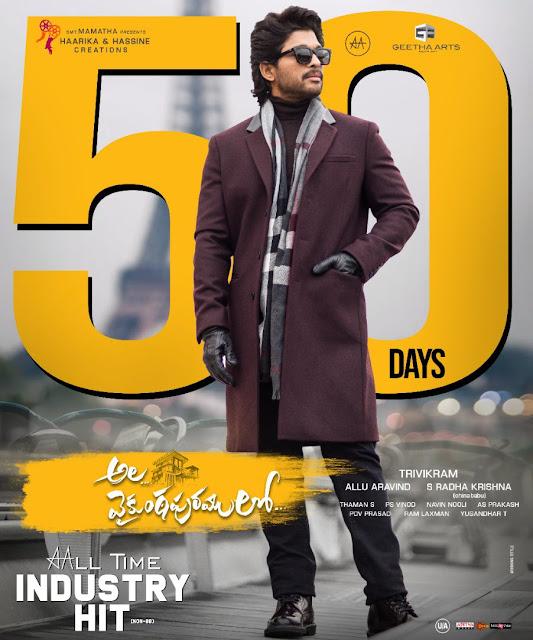 ala-vaikunthapurramloo-50-days-poster
