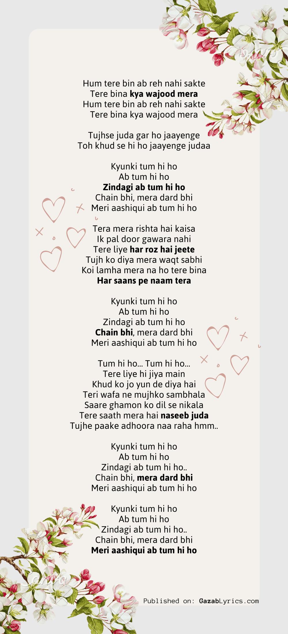 tum hi ho lyrics in english
