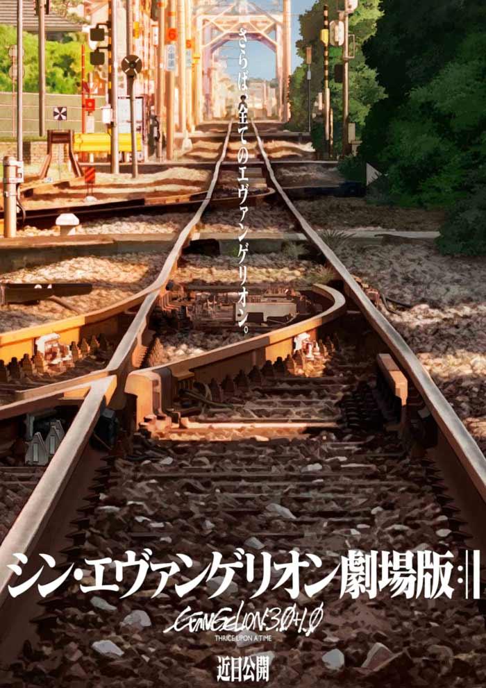 Evangelion: 3.0+1.0 (Shin Evangelion :||) anime film - poster