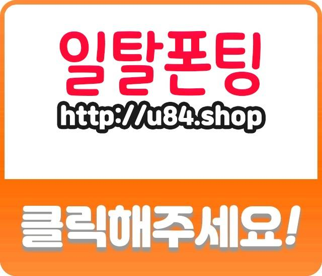 서울중침구