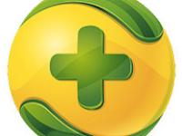 Download 360 Total Security 8.8.0.1071 Offline Setup