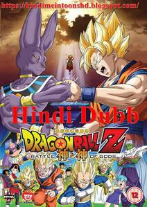 Dragon Ball Z – Battle Of Gods (2013) Hindi Dubbed Full Movie HD