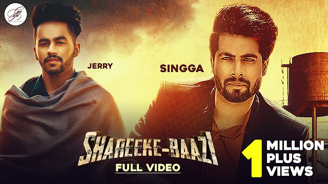 SHAREEKE BAAZI SONG LYRICS - Jerry | Singga