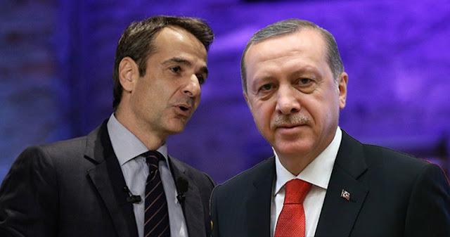 Ο Μητσοτάκης πρέπει να τοποθετηθεί για το τηλεφώνημα με τον Ερντογάν