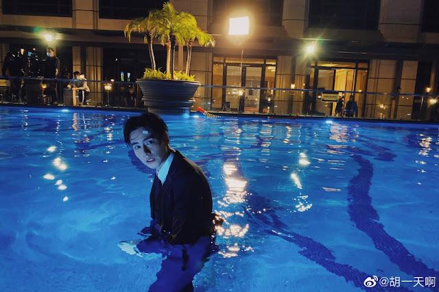 hu yitian swimming pool