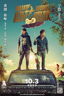 Breakup Buddies (2014) คู่บ้าซ่าท่องโลก (ซับไทย)