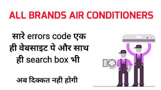 ALL BRANDS AIR CONDITIONERS ERRORS CODE IN ONE WEBSITE | SPECIAL FOR AC TECHNICIAN