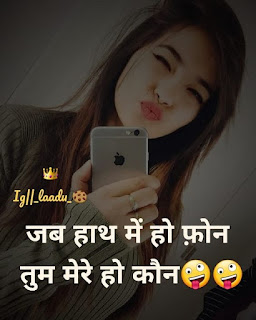 haryanvi girls dp  status