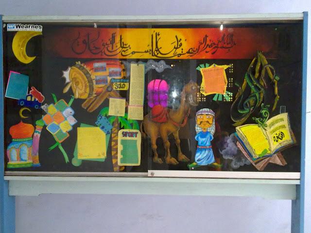 mading-tema-ramadan-lebaran