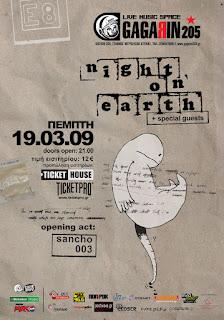 NIGHT ON EARTH live gagarin205