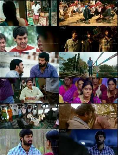 Tungabadra (2015) Telugu Movie Download 300mb