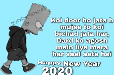 New Year Shayari on Sad