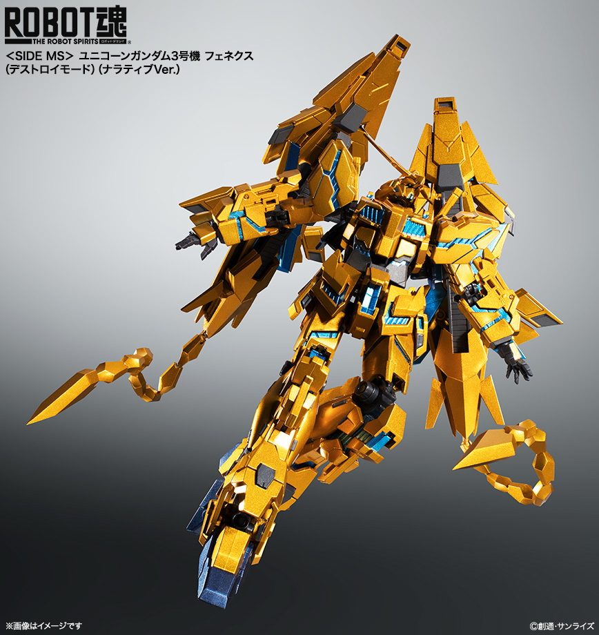 ROBOT SPIRIT SIDE MS UNICORN GUNDAM PHENEX NARRATIVE VER.