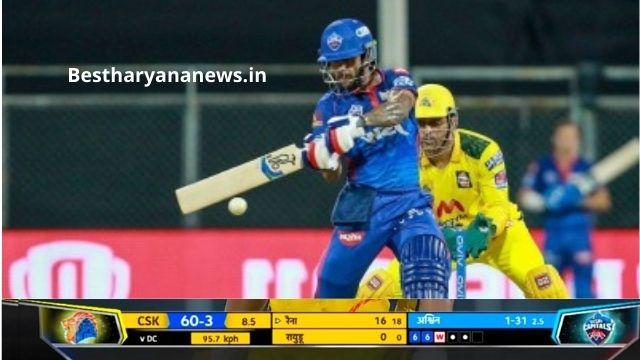 CSK vs DC Highlights, IPL 2021: Guru Dhoni was defeated by Shishya Pant, Delhi Capitals defeated Chennai