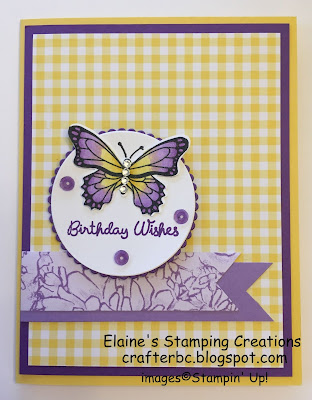Stampin Up Butterfly Gala Card from crafterbc.blogspot.com