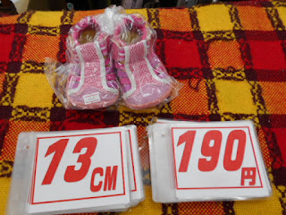 サンダル リサイクル 13センチ ピンク
