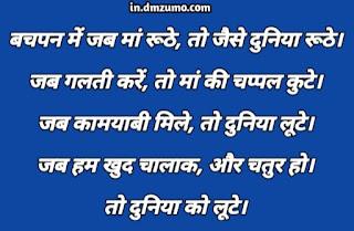 प्यार भरी शायरी हिंदी में - love shayari in hindi 2021, लड़की प्यार करें या ना करें, दिल का धड़कना फिर भी जरूरी होता है