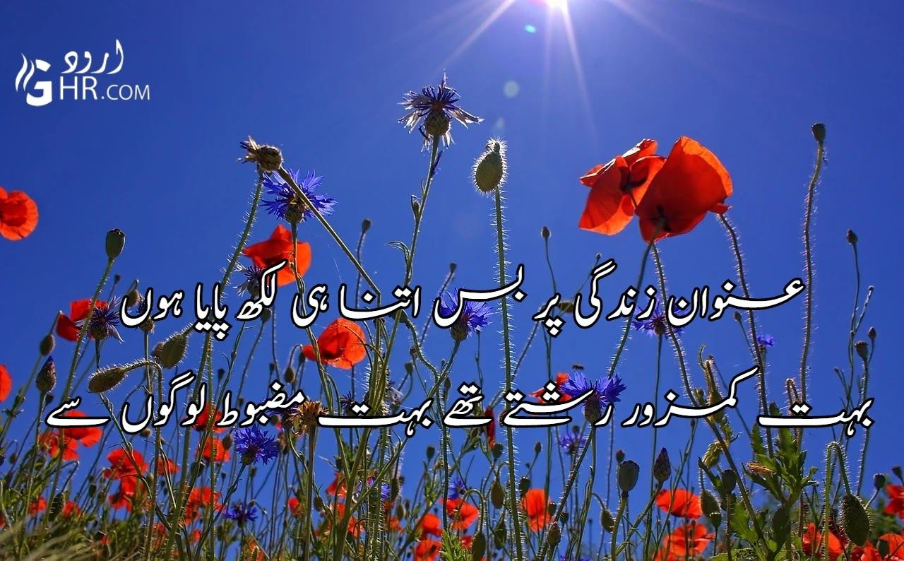 Khubsurat Aqwal