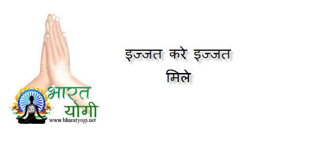 munshi premchand stories in hindi