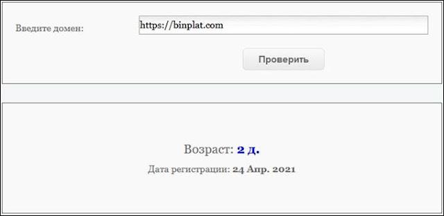 tehnoplat.com