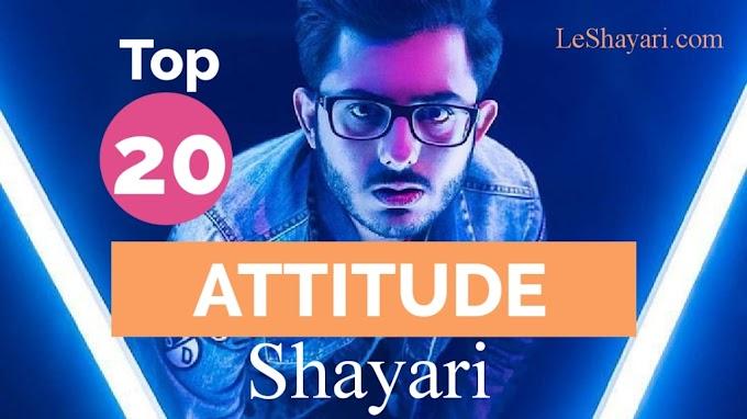 Top 20 khatarnak Attitude shayari | whatsapp status, DP, Profile