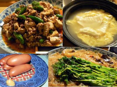 夕食の献立 献立レシピ 飽きない献立 マーボ豆腐に春雨 フランクフルト 玉子水餃子