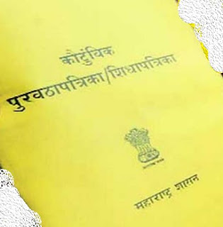 2 Best way to check ration card status by Aadhar card