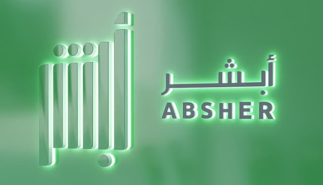 Absher request, those who renewed Driving License Online, Verify it - Saudi-Expatriates.com