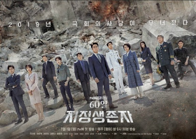 Top 21 Drama Korea Terbaik 2019, Korean Drama, Drama Korea, Korean Drama 2019, Review By Miss Banu, Blog Miss Banu Story, Drama Korea Designated Survivor : 60 Days, Poster Designated Survivor : 60 Days,