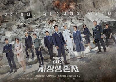 Top 21 Drama Korea Terbaik 2019, Korean Drama, Drama Korea, Korean Drama 2019, Review By Miss Banu, Blog Miss Banu Story, Drama Korea Designated Survivor : 60 Days, Poster Designated Survivor : 60 Days,