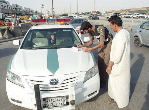 طريقة الإستعلام عن مخالفات المرور برقم الهوية في السعودية من البوابة الوطنية بالمملكة
