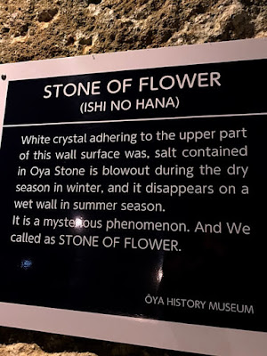 stone of flower