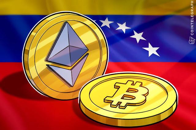 Центральный банк Венесуэлы