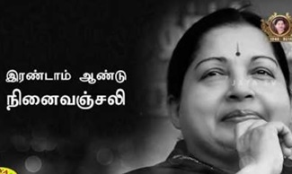 Sachu mam remembering Amma on her 2nd Year death anniversary | Jaya Tv