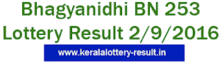 Bhagyanidhi lottery BN 253, result 2-9-2016 kerala state lotteries BN253, Kerala Bhagyanidhi BN253 lottery result, Bhagyanidhi lottery 2-9-2016 BN-253 result, Today kerala lottery result Bhagyanidhi BN-253