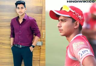 दर्शन नालकंडे का जीवन परिचय   Darshan Nalkande wiki, biography, age, IPL team in hindi