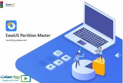 تنزيل برنامج تقسيم الهارد EaseUS Partition Master