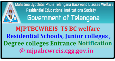 MJPTBCWREIS 2018: Application Form, TSRJC TSRDC CET Syllabus, Hall Tickets Download MJPTBCWREIS 2018/2018/04/mjptbcwreis-2018-application-form-tsrjc-tsrdc-cet-notification-applyonline-syllabus-hall-tickets-answer-key-results-download-mjpabcwreis.cgg.gov.in.html