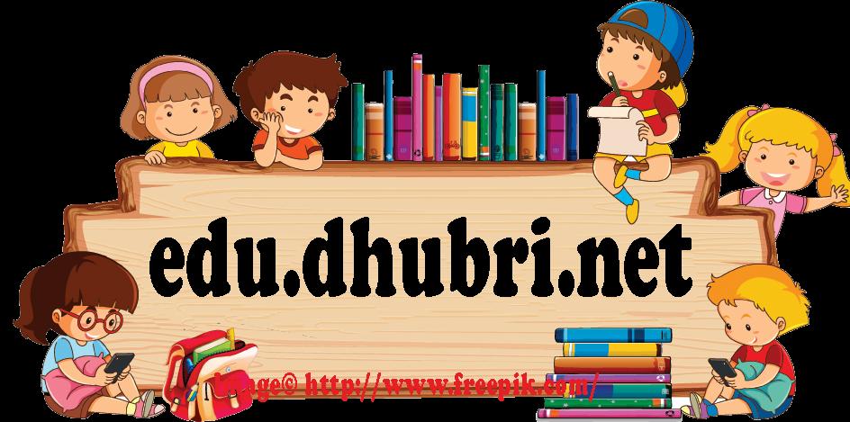 Education in Dhubri