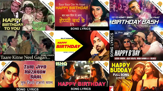 Top 10+ Best Happy Birthday Songs - Hindi Songs Lyrics