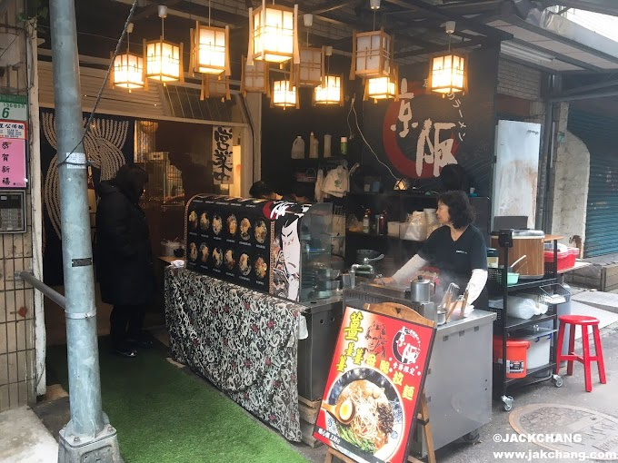 Food in Taipei,Gongguan,Kyosaka Ramen-Cheap Japanese Ramen,Student Gourmet