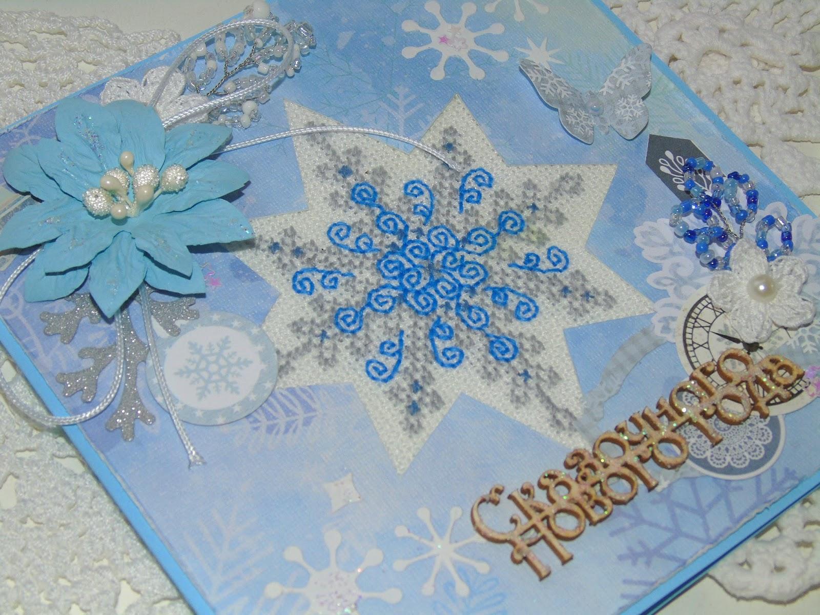 Открытки снежинки новогодние, картинки занят текст
