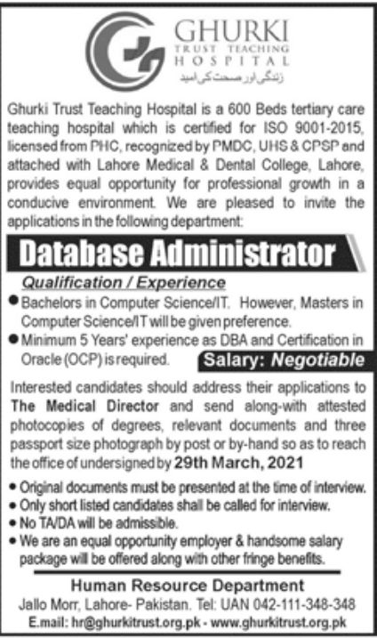 private,ghurki trust teaching hospital lahore,database administrator,latest jobs,last date,requirements,application form,how to apply, jobs 2021,