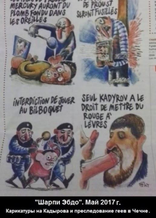 Charlie-Hebdo-Ramzan-Kadyrov